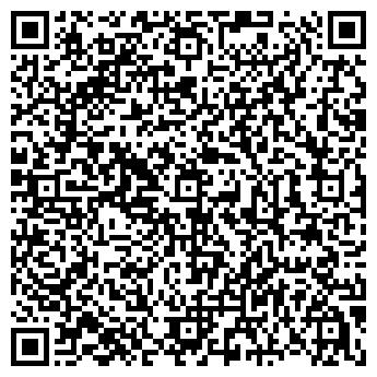 QR-код с контактной информацией организации Частное предприятие Рафинад