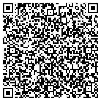 QR-код с контактной информацией организации Домик Деда Мороза