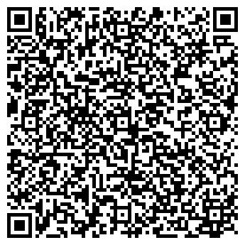 QR-код с контактной информацией организации LyuMix (ЛюМикс), ТОО