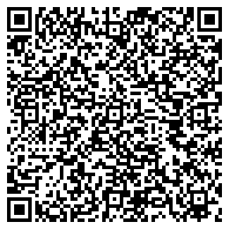QR-код с контактной информацией организации WEB-ДИЗАЙН
