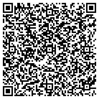 QR-код с контактной информацией организации BubbleShow X-SiDE