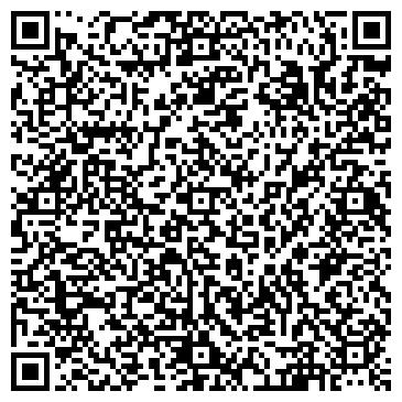 QR-код с контактной информацией организации Субъект предпринимательской деятельности агентство праздников «DIAMANTE»