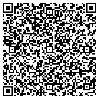 QR-код с контактной информацией организации ЭФФЕКТИВНЫЕ САЙТЫ