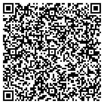 QR-код с контактной информацией организации Фонтан Events