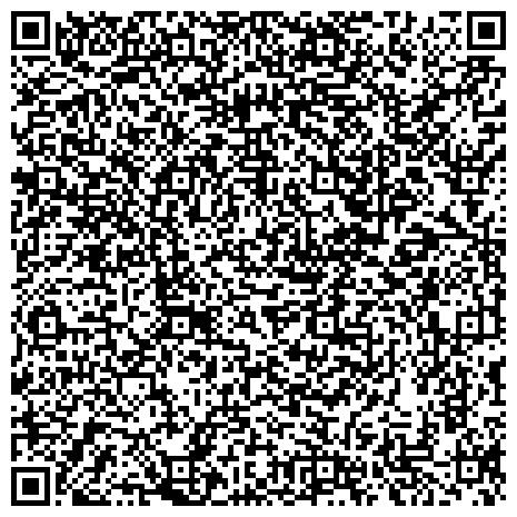 QR-код с контактной информацией организации Частное предприятие Книжный интернет-магазин «Elite-books» чп Булик А. Ф. — книги купить, подарочная книга и др.