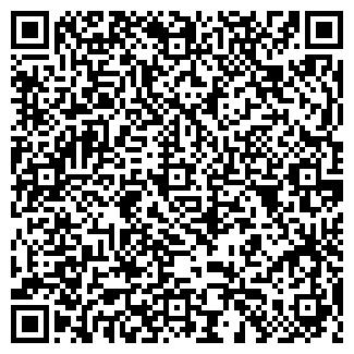 QR-код с контактной информацией организации ЧУП КАСЕР