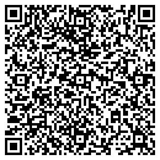 """QR-код с контактной информацией организации """"Primes"""""""