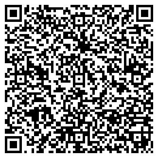 QR-код с контактной информацией организации BeHappy