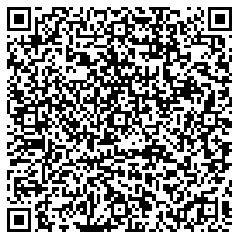 QR-код с контактной информацией организации Общество с ограниченной ответственностью ООО «На все сто»