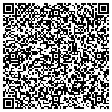 QR-код с контактной информацией организации Общество с ограниченной ответственностью ООО «Отельстиль»