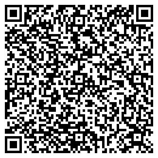 QR-код с контактной информацией организации Древорез