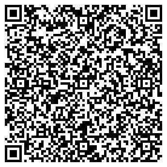 """QR-код с контактной информацией организации Общество с ограниченной ответственностью ООО """"Еврофлаг"""""""