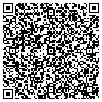 """QR-код с контактной информацией организации ЧТУП """"Лимбра"""""""