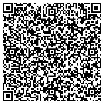 """QR-код с контактной информацией организации Рекламное агенство """"ORKEN ART"""""""
