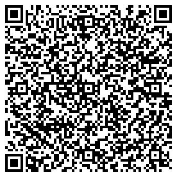 QR-код с контактной информацией организации Общество с ограниченной ответственностью ООО ОРЕГА