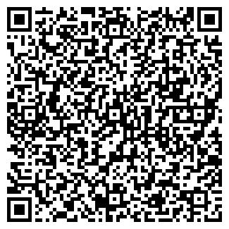 QR-код с контактной информацией организации DEKORUM.BY