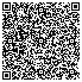 QR-код с контактной информацией организации ИП Тихон А.Н.