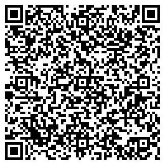 QR-код с контактной информацией организации «Happy moments»