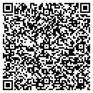 QR-код с контактной информацией организации ИП Зелёнко
