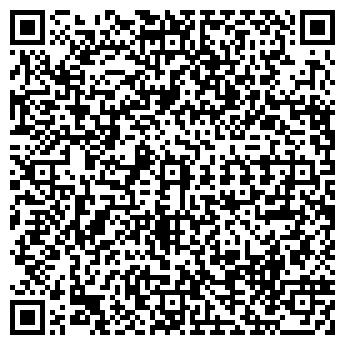 """QR-код с контактной информацией организации ИП """"Астана-Знак"""""""