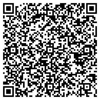 QR-код с контактной информацией организации SMAG.BY