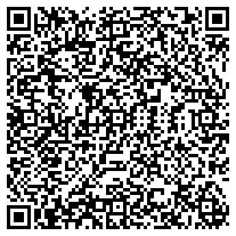 """QR-код с контактной информацией организации ТОО """"Машсвар"""""""