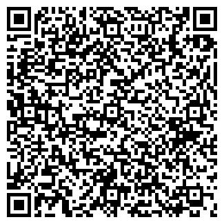 QR-код с контактной информацией организации Субъект предпринимательской деятельности ТОО «CS-Tomas»