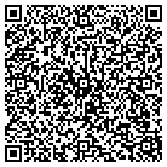 QR-код с контактной информацией организации РА Изюм