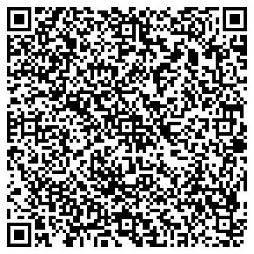 """QR-код с контактной информацией организации художественная мастерская """"Слепки Астана"""""""
