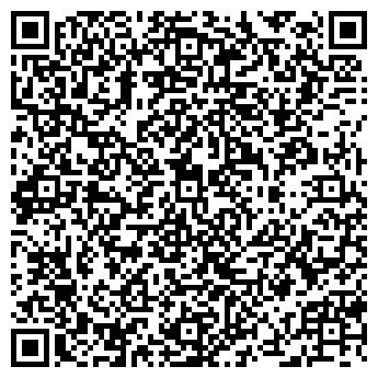 """QR-код с контактной информацией организации Студия """"Мой След"""""""