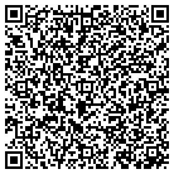 """QR-код с контактной информацией организации интернет-магазин """"СЛЕДИК"""""""