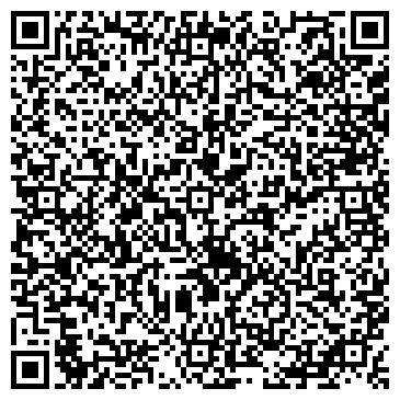 """QR-код с контактной информацией организации Интернет-магазин """"Роспись"""""""