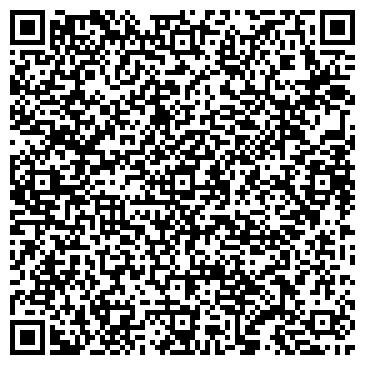 QR-код с контактной информацией организации ForBusiness