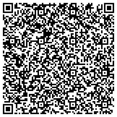 """QR-код с контактной информацией организации ООО """"Волант"""""""