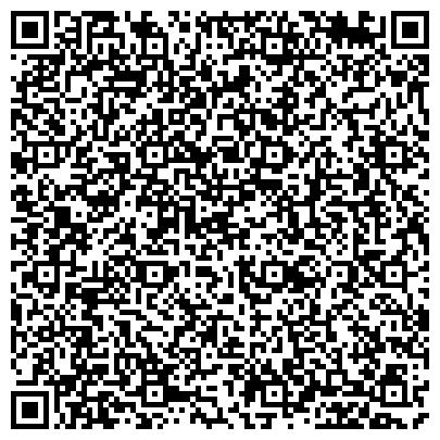 QR-код с контактной информацией организации Субъект предпринимательской деятельности ПЕРВЫЙ ИНТЕРНЕТ-МАГАЗИН РЕКЛАМЫ «Реклам-бюро «O'LA-LA»