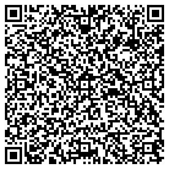 """QR-код с контактной информацией организации Общество с ограниченной ответственностью ООО """"РА Артмастер"""""""