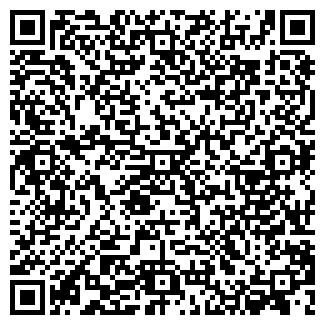 QR-код с контактной информацией организации Artstone