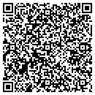 QR-код с контактной информацией организации МИАЛСАН