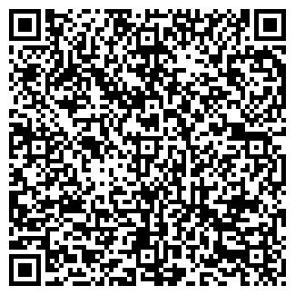 QR-код с контактной информацией организации Субъект предпринимательской деятельности CHROME