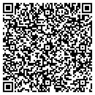 QR-код с контактной информацией организации «Спас»