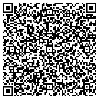 QR-код с контактной информацией организации РЕГИОНАЛЬНЫЙ БАРТЕРНЫЙ КЛУБ
