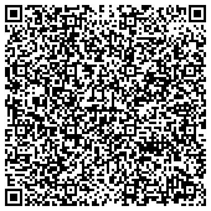 QR-код с контактной информацией организации Юта. Партнер — рекламно-сувенирная продукция для нанесения изображений