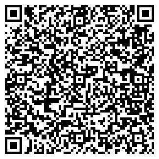 """QR-код с контактной информацией организации РА """"Для тебя"""""""