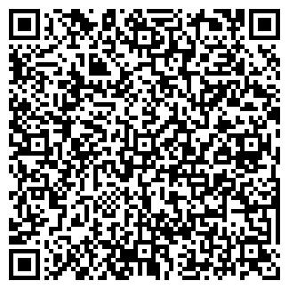 QR-код с контактной информацией организации АНТАМЕДИА ТЧУП