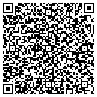 QR-код с контактной информацией организации Общество с ограниченной ответственностью Sandazh