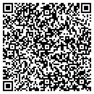 QR-код с контактной информацией организации Инталио груп