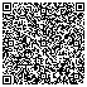 QR-код с контактной информацией организации ООО ДЕЛОВАЯ СЕТЬ