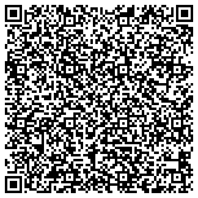 QR-код с контактной информацией организации AMETIST. Ювелирная мастерская на Подоле