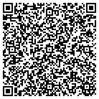 """QR-код с контактной информацией организации ТОВ """"Адольфо Дизайн"""""""