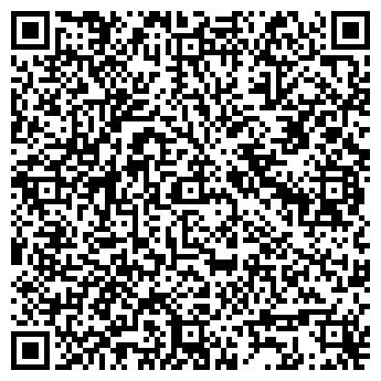 """QR-код с контактной информацией организации Арт-студия """"Филин"""""""